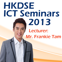 HKDSE ICT Seminars 2013