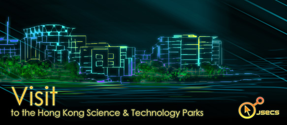 Visit to Hong Kong Science and Technology Parks