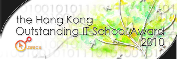 Hong Kong Outstanding IT School Award (HKOITSA) 2010