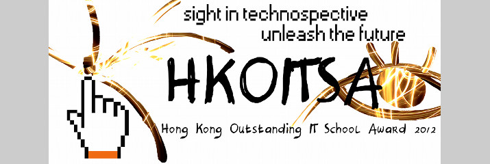 Hong Kong Outstanding IT School Award (HKOITSA) 2012