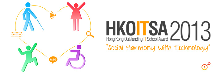 Hong Kong Outstanding IT School Award (HKOITSA) 2013