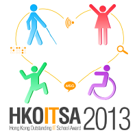 Extension of HKOITSA 2013 Application Period