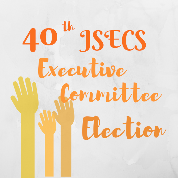 40th JSECS Executive Committee Election