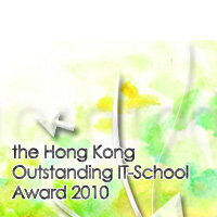 Hong Kong Outstanding IT-School Award 2010 Updates (II)